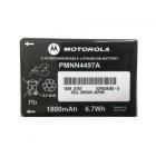 Motorola [PMNN4497AR] 1800 mAh Li-Ion 3.7V Battery