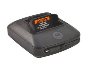 Motorola [ PMLN6358A] Rapid Rate Charger